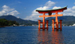 Miyajima island,Hiroshima Pref.