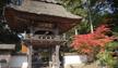 Yufuin hot spring,Kyushu
