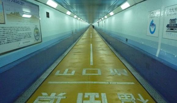 海底人道トンネル