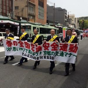 春の全国交通安全運動(東山店)